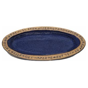 Mini Petroglyph Slim Oval Platter